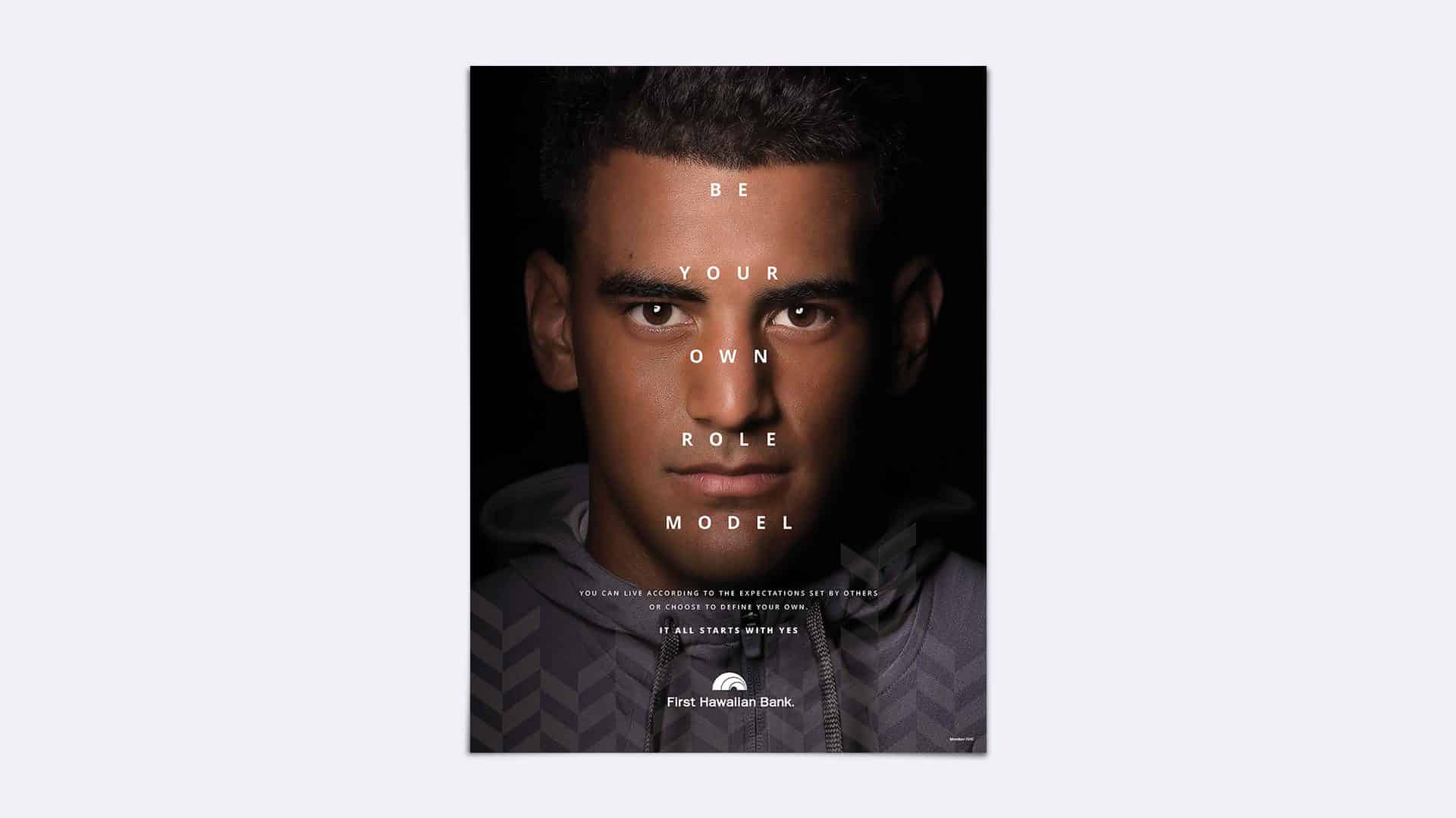 FHB_marcus_poster